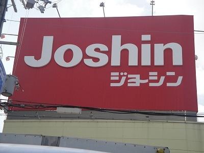ジョーシン三国ヶ丘店 501m