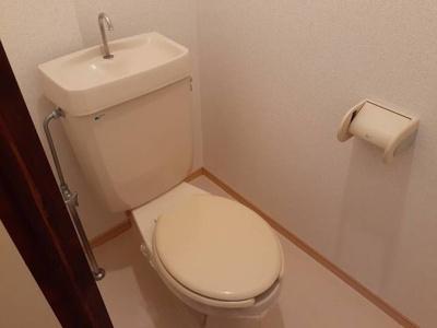【トイレ】グリーンハイム清宮