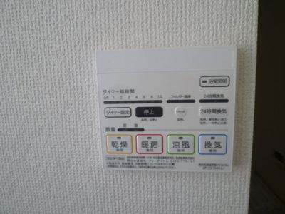 【設備】イーストランド日本堤
