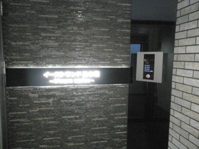 【セキュリティ】イーストランド日本堤