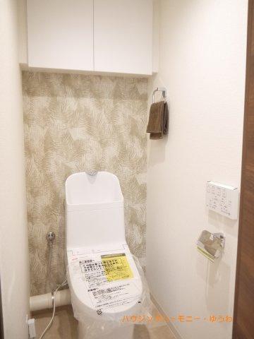 【トイレ】東急ドエルアルス成増