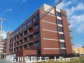 石川病院まで1200m