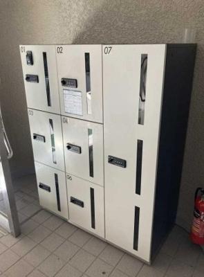 玉川スカイハイツの宅配ボックスです。