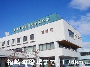福崎町役場まで1760m