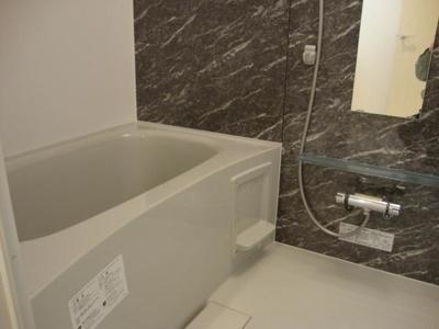 【浴室】グランコート浄心