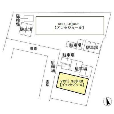 【区画図】vent sejour【ヴァンセジュール】