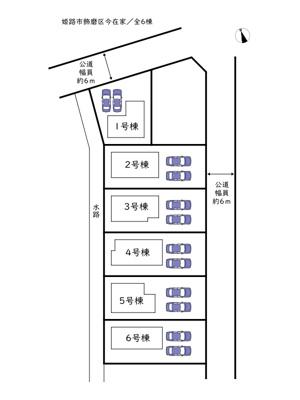 【区画図】姫路市飾磨区今在家/全6棟