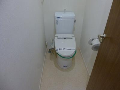 【トイレ】高木ハイツ
