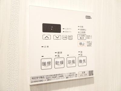 【設備】プライムブリス笹塚