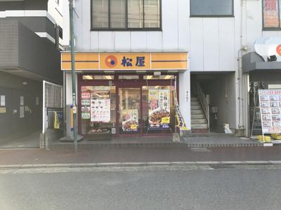 松屋北松戸店(300m)