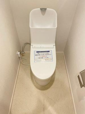 【トイレ】住吉スカイハイツ