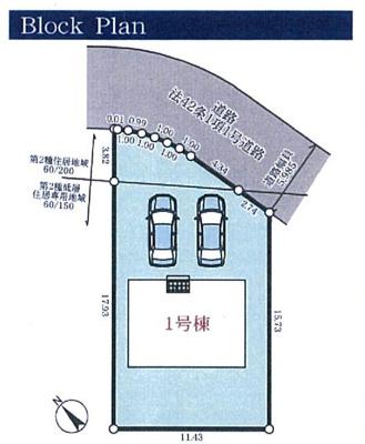 【区画図】西高室 新築一戸建