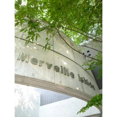 【その他】Merveille Ishida