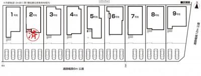 【区画図】第7守山区上志段味東谷 3号棟〈仲介手数料無料〉上志段味小・志段味中 新築一戸建て