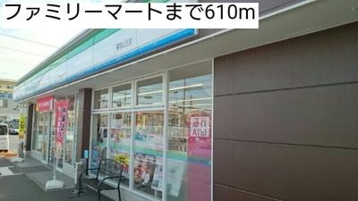 【周辺】アルカンシエル・ベルⅠ