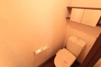 【トイレ】ルナピアッツァ弐番館