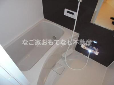 【浴室】Azur二子