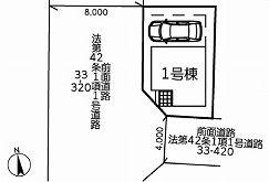 【区画図】中野区沼袋1丁目 新築戸建