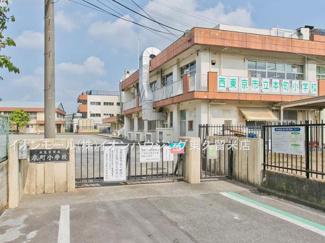 西東京市立本町小学校(約347m)