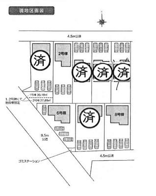 【区画図】前橋市東片貝町新築住宅第2 ②