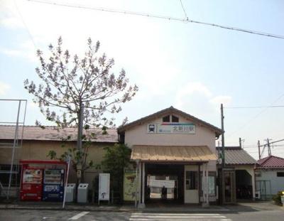 JR 北新川駅まで780m