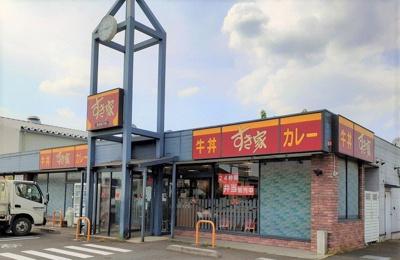 すき家 16号入間二本木店まで800m