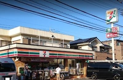 セブン-イレブン 入間鍵山店まで950m