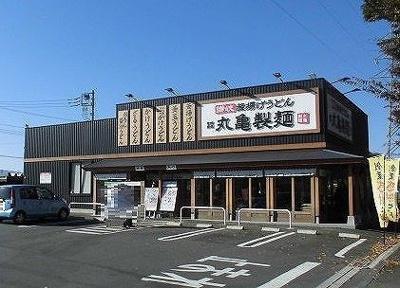 丸亀製麺狭山笹井まで300m