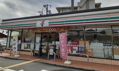 セブンイレブン 入間市野田店まで500m