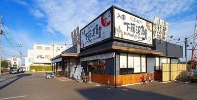 入間下藤沢食堂まで210m