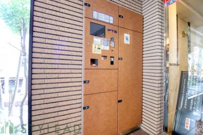 【設備】ダイアパレスグランルーヴル本牧元町