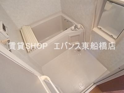 【浴室】グローバルヴィラ壱番館