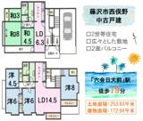 藤沢市西俣野 中古戸建 76.81坪の画像
