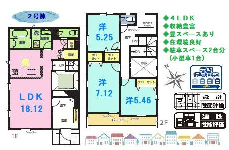 玄関吹抜けや折上天井など開放感溢れる室内空間。1階リビング横にタタミコーナーがあり、家族の憩いの場として活躍しそう◎全室クローゼット付き、玄関収納など収納スペース豊富な間取りです。