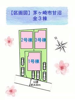 分譲住宅2号棟。南側約4.0メートル公道に接道しています。駐車スペースは2台分(小型車1台)ございます。教育施設・商業施設が徒歩圏内で利便性のいいロケーションです。