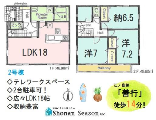 2SLDK、暮らしに合わせたお部屋の使い方ができますよ。2階にはテレワークスペースを完備しておりお仕事も捗りそうですね。家族がゆったりと過ごせる優しい間取り。