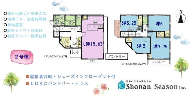 4LDK 家族それぞれの部屋が確保できる間取り。全室収納付き LDKにはパントリーと床下収納庫付き、シューズインクロークもあり収納充実。2か所あるバルコニーも、たくさんの洗濯ができる便利なポイント。