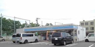 ローソン碧南春日店まで540m