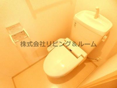 【トイレ】イーストブロード・Ⅱ棟
