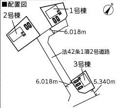 【区画図】高崎市箕郷町柏木沢Cradle garden第9 3号棟