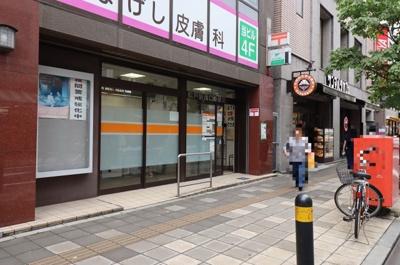 松戸駅西口郵便局(684m)