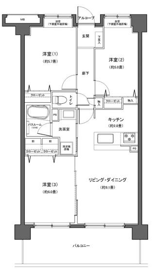 日吉ガーデンハウス