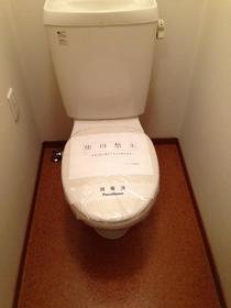 【トイレ】サンドエル