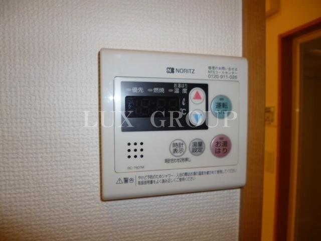 【設備】アムール山崎