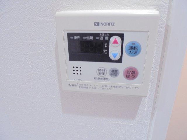 【設備】第2ユーハイツ