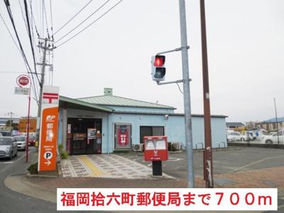 福岡拾六町郵便局まで700m