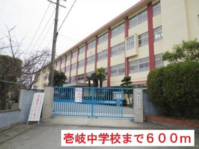 壱岐中学校まで600m