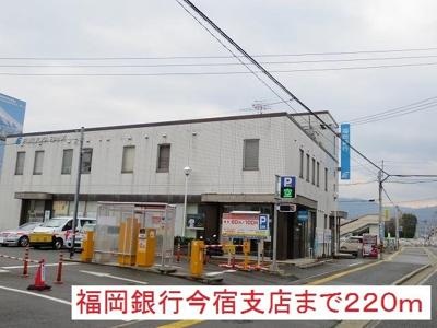 福岡銀行今宿支店まで220m