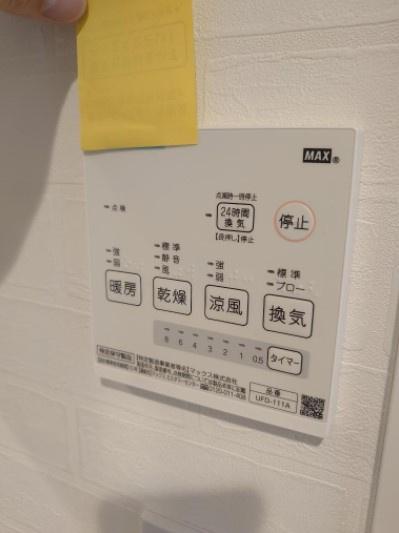 【設備】RMコート東中野