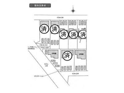 【区画図】前橋市東片貝町新築住宅第2 ⑥